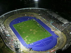 The National Stadium in Kingston at night. This picture was taken during the Gibson Relays 2011